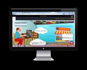 هایپر مارکت آنلاین کوبیار